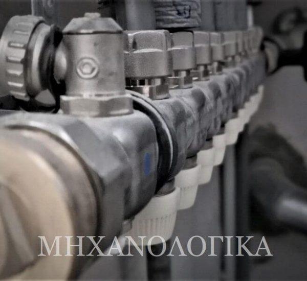 ΜΗΧΑΝΟΛΟΓΙΚΑ